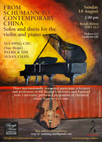 From Schumann to Contemporary Chinese piano & violin Solos and Duets
